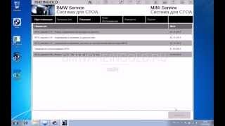 Установка программы BMW Rheingold 3.41.10