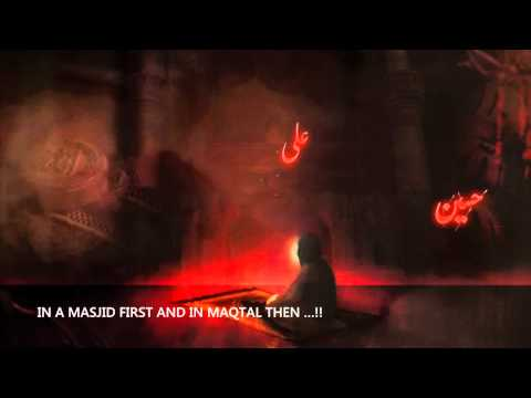 Mir Hasan Mir 2012 Noha, Haye Ali (as) Haye Husain (as) [hd] video