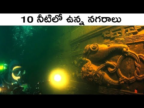 Top Lost UnderWater Cities Explained In Telugu | Dark Telugu