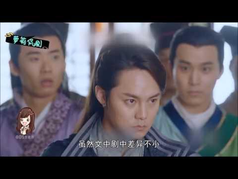 Siêu Anh Hùng - Trần Hách OST Cực Phẩm Gia Đinh 《极品家丁》 thumbnail