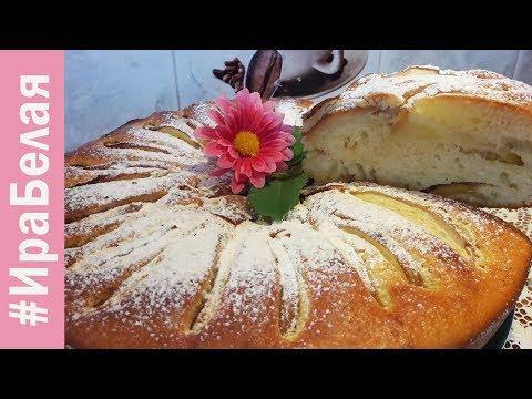 Рецепт фруктового пирога быстрый
