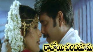 download lagu Ravoyi Chandamama Movie  Love &emotional Climax Scene  gratis