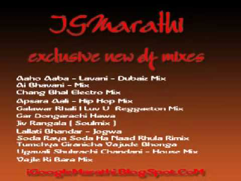 Apsara Aali - Hip Hop Mix ~ Igm Exclusive 2011 Dj Mixes video