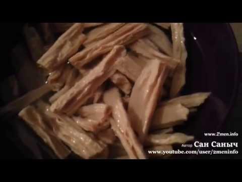 Как приготовить сухую спаржу - видео
