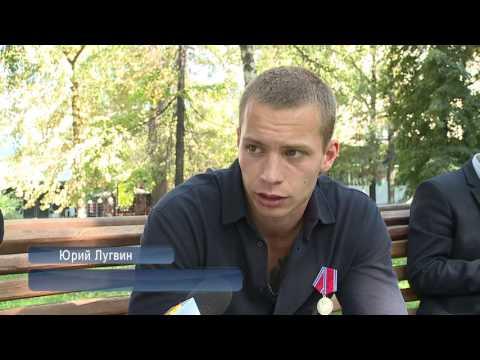 Скромный герой Юрий Лугвин