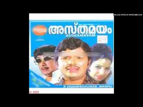 Rathilayam video