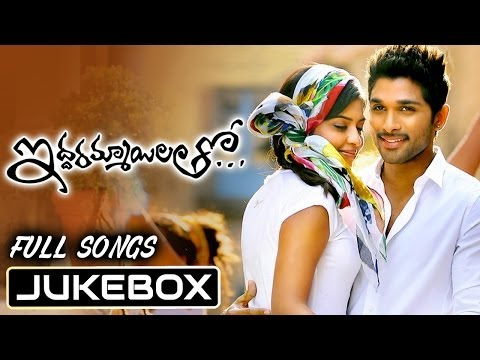 Iddarammayilatho Full Songs Jukebox | Allu Arjun,amala Paul, Catherine Tresa video