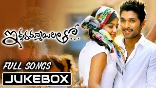Seethamma Vakitlo Sirimalle Chettu - Iddarammayilatho Full Songs Jukebox | Allu Arjun,Amala Paul, Catherine Tresa