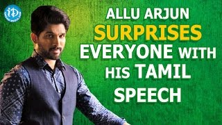 Allu Arjun Surprises Everyone With His Tamil Speech @ Allu Arjun and Lingusamy New Movie Opening
