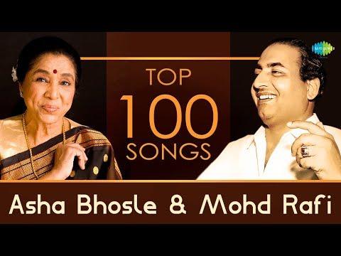 Top 100 songs of Asha Bhosle & Mohd Rafi | आशा - रफ़ी के 100 गाने | HD Songs | One Stop Jukebox