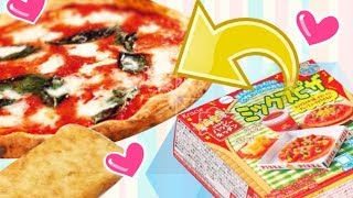 Dulces VS Realidad Popin Cookin Pizza VS Pan pizza SIN HORNO!