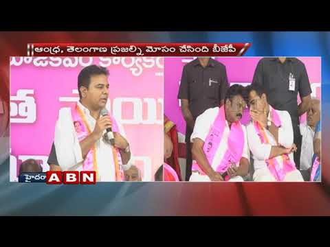 Minister KTR Strong Counter To BJP President Amit Shah | ABN Telugu
