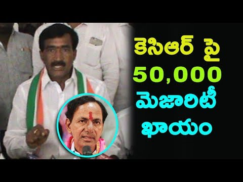 Vanteru Pratap Reddy Guarantees For Congress Victory | T-Congress Press Meet On KCR | Indiontvnews