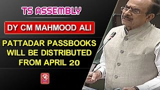Pattadar Passbooks Will Be Distributed From April 20: Dy CM Mahmood Ali | TS Assembly V6 News