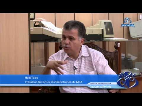 Interview du président du Conseil d'administration du MCA à l'APS