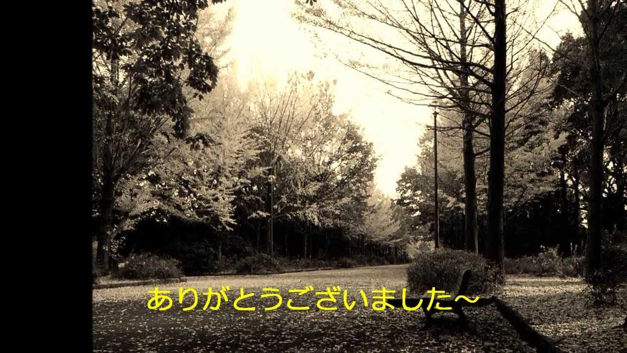 鮎ゆうきの画像 p1_20