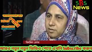এইবার দেখুন মহিলা পুলিশ ধর্ষণ ।। মহিলা পুলিশ ধরে নিয়ে সেক্স করছে ।। police rape ।। bangla।। SBS