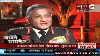 Army Chief General VK Singh In Aamne Samne Part 2