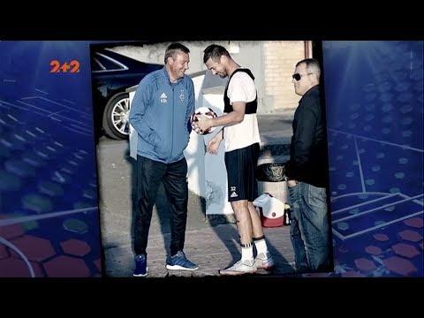 Артем Мілевський повернувся у Київ аби зіграти товариський поєдинок проти свого рідного клубу