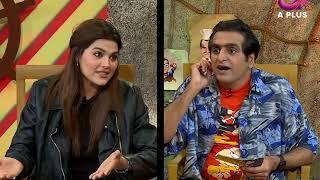 Mehman Qadardan Ep 49 | Sofia Mirza| A Plus