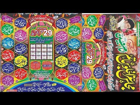 Live Majlis Aza 29 Muhram tarlai kalan Islamabad 2019