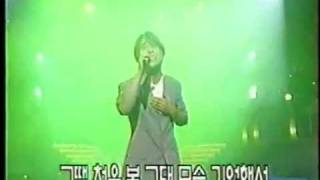 임창정 - Love Affair (Live, 1999年)
