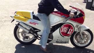 Suzuki Rg 500 sound
