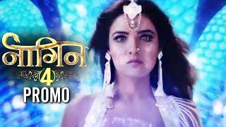 Naagin 4 Official Promo | Naagin 4 Trailer Out