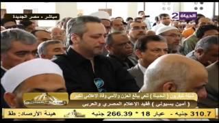 بالفديو ..لحظة انهيار تامر أمين على والده أثناء صلاة الجنازة