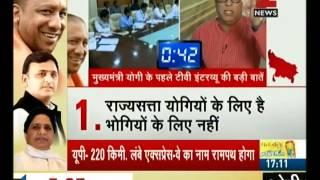 Download video Panel discussion on CM Yogi Adityanath's swift action in Uttar Pradesh