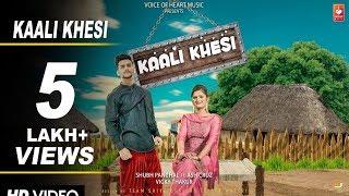 ✓ Kaali Khesi | काली खेसि | Haryanvi DJ Song 2018 | Vicky Thakur | Anjali Raghav | Shubh Panchal