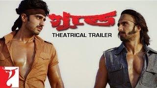Gunday - Gunday - Trailer -  [Bengali Dubbed] - Ranveer Singh | Arjun Kapoor | Priyanka Chopra | Irrfan Khan
