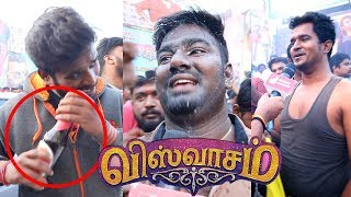 Thala Fans ULTRA SPECIAL Celebration for Viswasam   Fans Reaction   Ajith