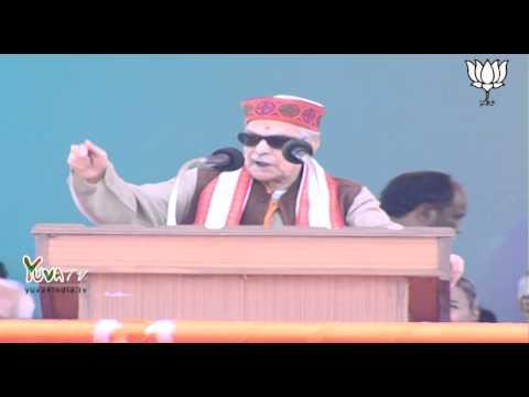Dr. Murli Manohar Joshi address Vijay Shankhnad Maha Rally in Lucknow - 2 March 2014