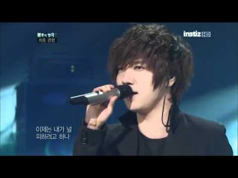 110618 Yesung  - The More I Love  Immortal Song 2 Ep3