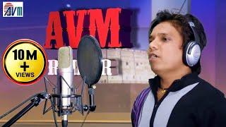 दिलीप राय-छत्तीसगढ़ी रोमांटिक गीत-सिटी बस म आबे-HIT CG SONG DJ-VIDEO HD 2017-AVM9301523929