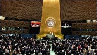 Заседание Генеральной Ассамблеи ООН в Нью-Йорке. День 4 (28.09.18). Прямая трансляция