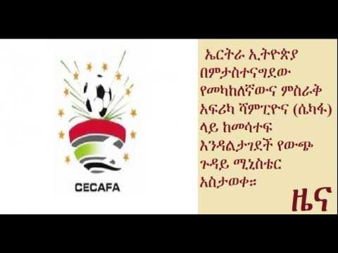 Ethiopia dismisses media reports on barring Eritrea from CECAFA competition