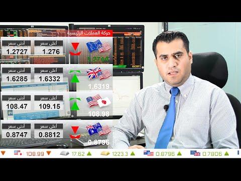 الدولار يقلص خسائره مقابل الين بعد تصريحات رسمية