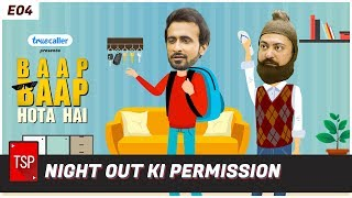 TSP's Baap Baap Hota Hai | Night Out Ki Permission