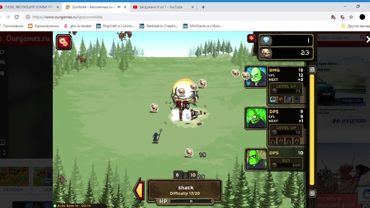 Популярные игры  Бесплатные онлайн флеш игры для всех