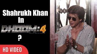 Shahrukh Khan In Dhoom 4   Shahrukh Khan Interview   SRK 52nd Birthday Press Conference