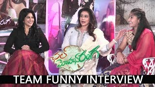 Chal Mohana Ranga Movie Team Funny Interview || Megha Akash, Lissy, Nithin
