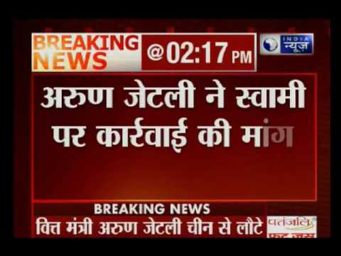 Arun Jaitley expresses discontentment to Amit Shah concerning Subramanian Swamy