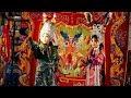 Hát chầu Lưu Kim Đính giải giá Thọ Châu- trích đoạn chiêu phu- Minh Quân- Tâm Nguyên thumbnail