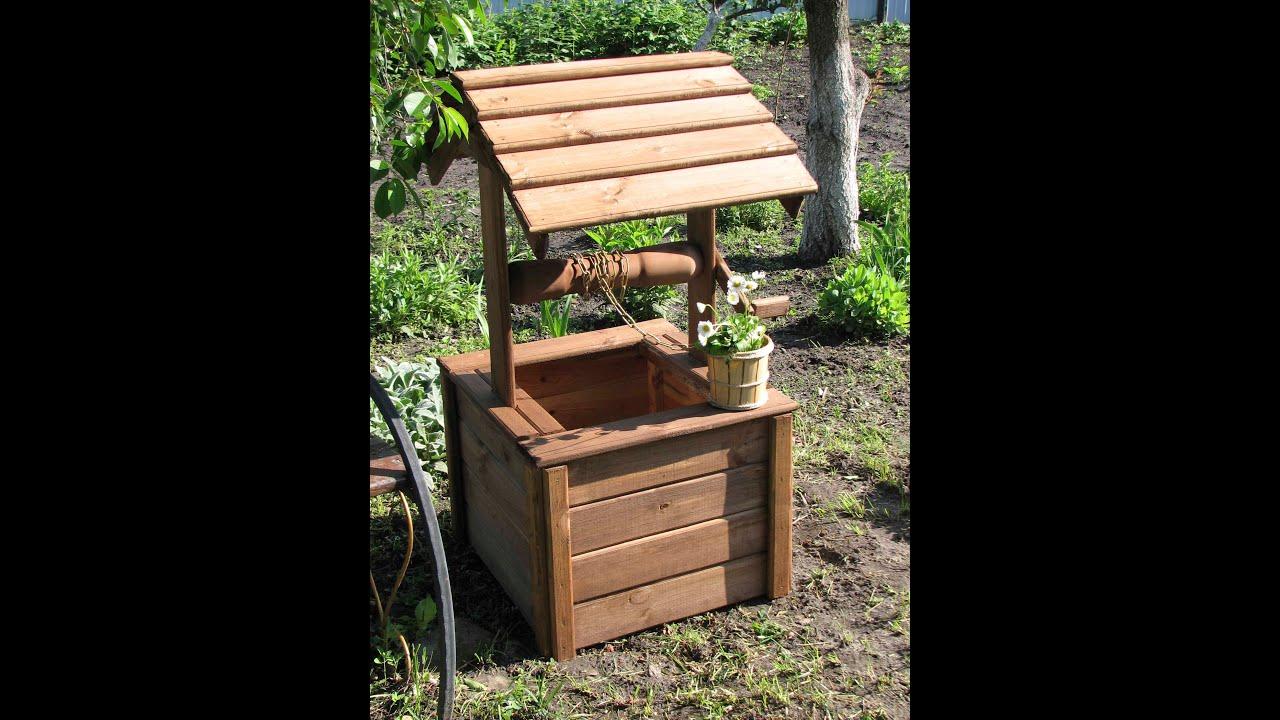 Как сделать деревянный колодец - AtmWood 400