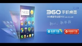 360 launcher Android