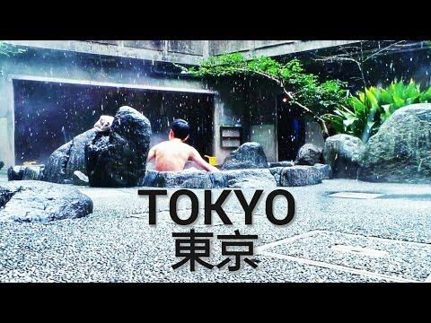 Solo Trip to Tokyo, Japan | Benjamin Gabriel