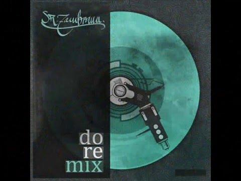"Sr Zambrana - Oddisee ""Show You"" (Shower You RMX) + Bonus Track"