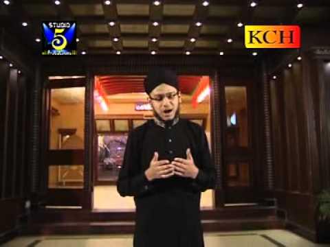 Manqabat By  Hafiz Muhammad Ahsan Noor - Al Madad Ya Ghous e...